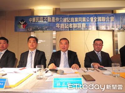 全聯會籲「廢除重稅」否台灣將大崩壞!