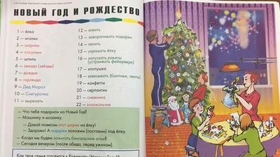 俄式酸奶│俄羅斯「聖誕老人」原型很派,不請他吃飯等著凍壊吧!