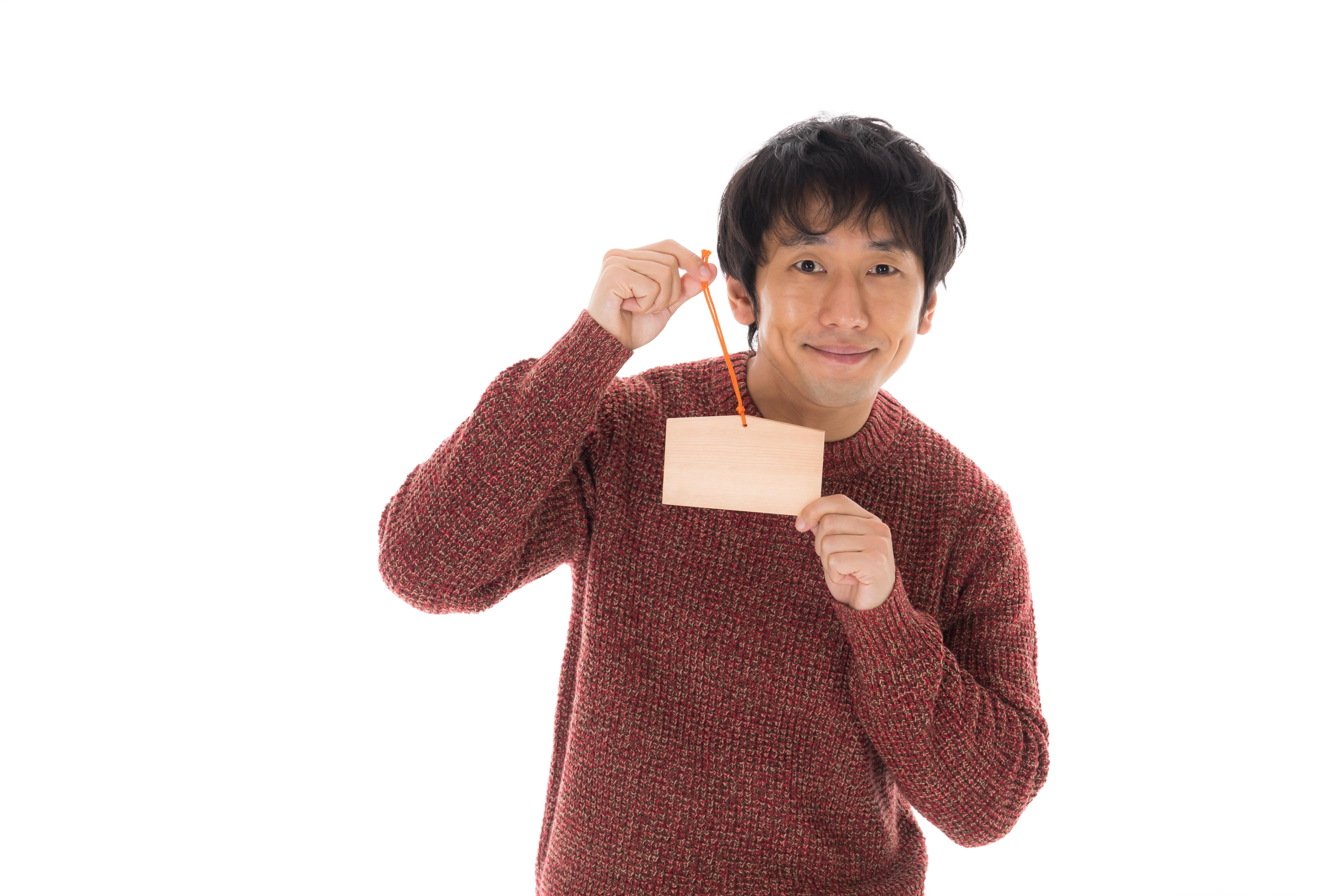 ▲祈願,新年新希望。(圖/取自免費圖庫pakutaso)
