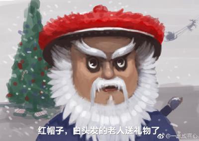 聖誕節傻等紅帽白鬍老人? 神捕豹子頭親PO文:這不是見到了嗎
