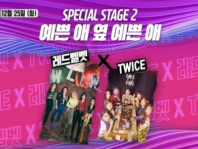 SBS歌謠大戰合作舞台細節流出!