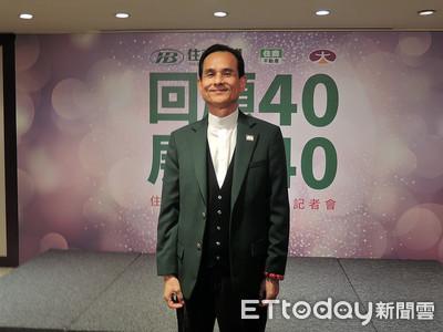 「貝殼找房」助擴增633間 住商中國將破千店