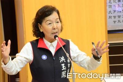 台南市正副議長 國民黨推人角逐