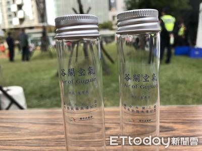 送「空氣」遭網批 吳皇昇:可回收