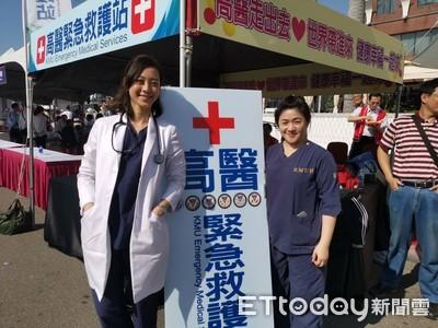 「修修臉」美女醫師 坐鎮韓國瑜就職
