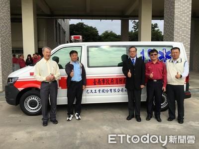 企業再捐救護車 救護添生力軍