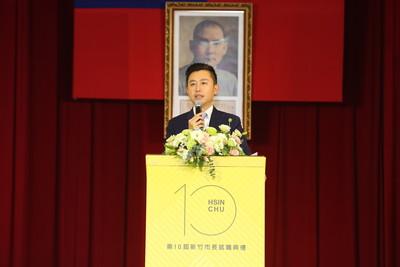 新竹市長就職 林智堅目標拼經濟