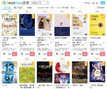 網路書店:最多讀者在週三買書