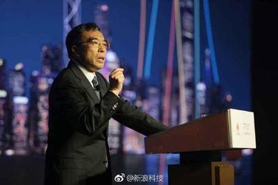 華為董事長:網路安全是公司最高綱領