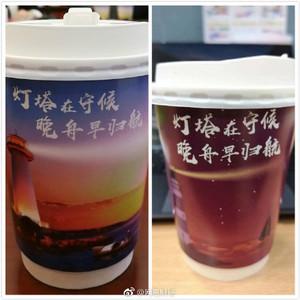 華為員工自製暖心紙杯:晚舟早歸航