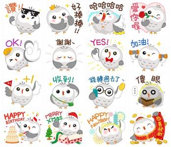 16款小B貓頭鷹LINE貼圖 1月17日前限時免費快去下載!