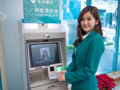 刷臉就能在ATM提款 女生化妝也可以用