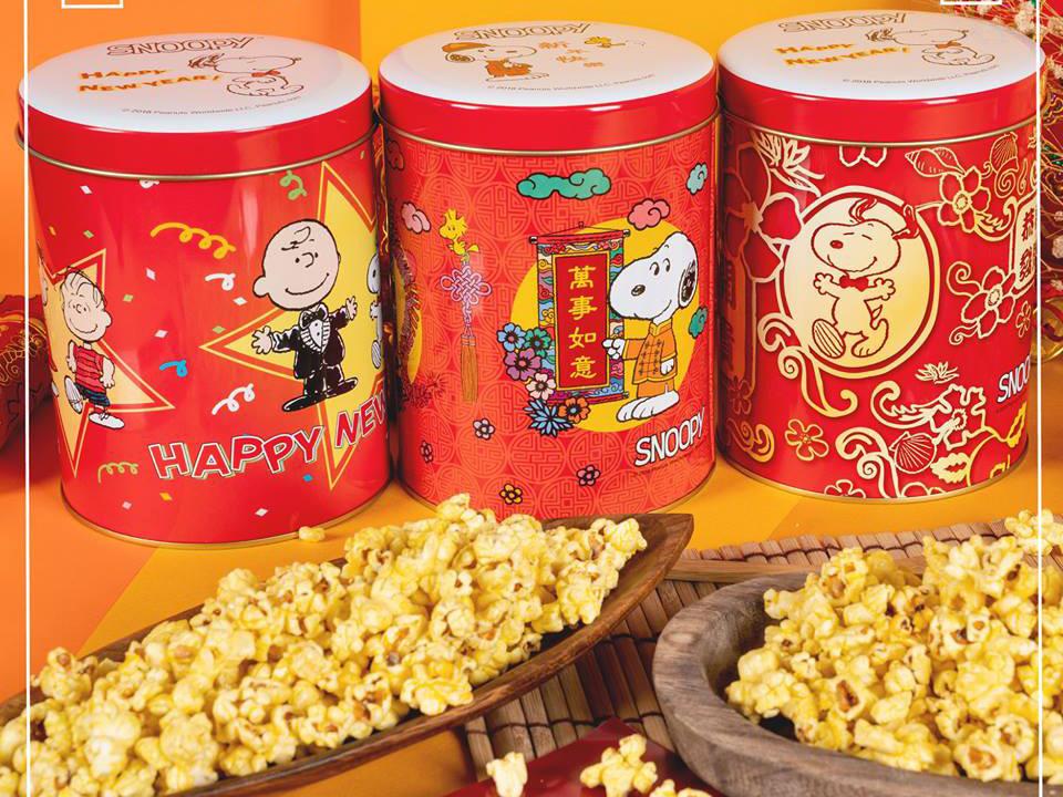 ▲▼史努比新年爆米花有3款桶子。(圖/翻攝米樂爆米花官方粉絲頁)