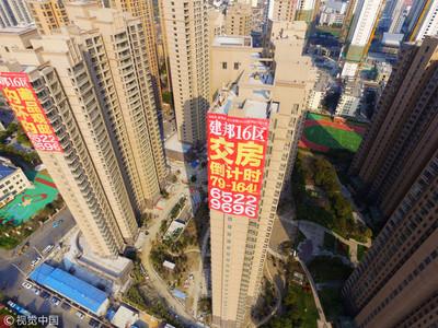 中國房地產泡沫真要「破滅」?