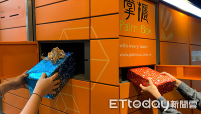 智能櫃業者搶攻聖誕商機 「用這櫃玩交換禮物!」