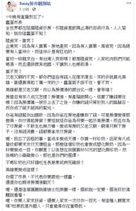 直播/韓國瑜推陸資買房 嗆:中央必須讓步