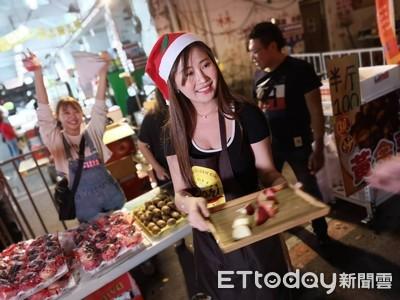 慶祝韓國瑜上任 正妹發送「愛的蘋果」