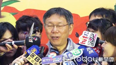 韓國瑜擬開放陸資買房 柯P:我不要講意見