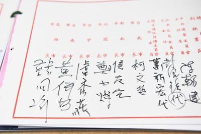 列席行政院會 韓國瑜「卡通風」簽名簽超大