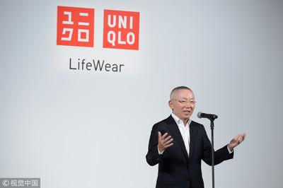 Uniqlo柳井正身價249億美元 重登日本首富