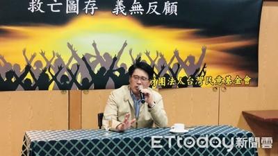 葉俊榮「插管」 游盈隆懷疑:蔡英文遭到政治勒索