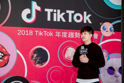 TikTok公開2018短影音流行趨勢