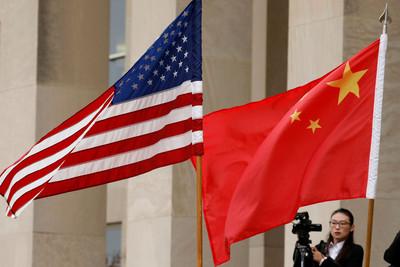 中美建交40年 環時:盼與美共贏