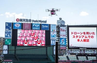 日本樂天開拓虛擬貨幣、5G電信商轉
