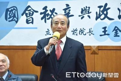 何時選總統?王金平:因緣俱足說不定很快就宣布