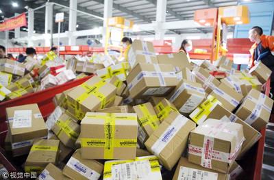 雙11購物節效應發威 11月海外網購稅收2.6億元 年增率逾八成