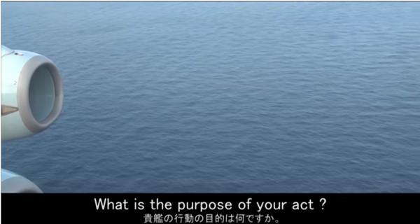 ▲▼日本公布了與南韓軍艦對話的影片。(圖/翻攝自防衛省youtube)