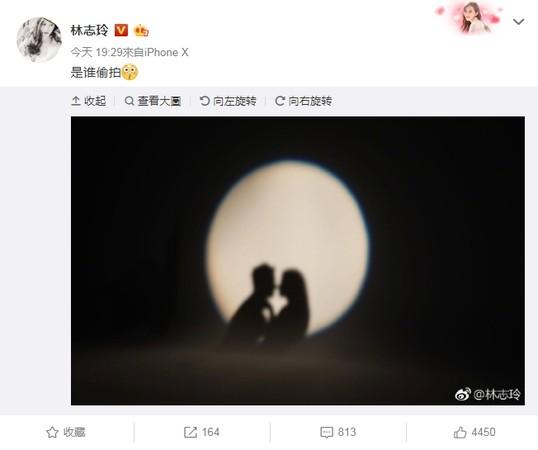 ▲林志玲親PO「情侶接吻剪影」。(圖/翻攝自微博/林志玲)