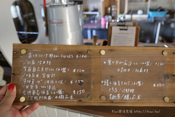 ▲▼炎生咖啡。(圖/KIWI樂活食遊提供)