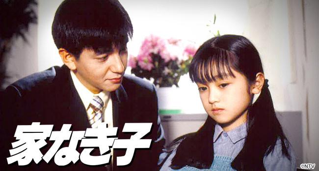 大檸檬用圖(圖/平成年代收視前十日劇排行)