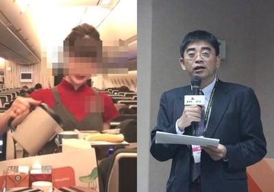 盤點2018 爆料公社揭發10大事件