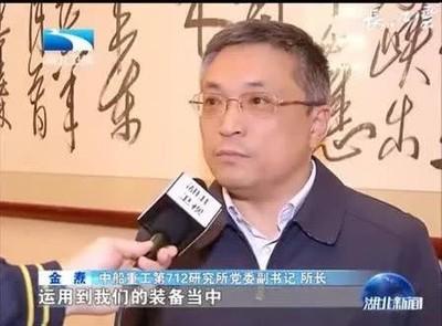 中國航母研究高官再傳貪汙落馬