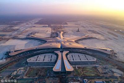 北京大興國際機場9/30前開航