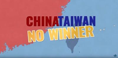 中國1年內武統台灣?軍事頻道:CP值太低