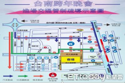 台南跨年活動 交通疏導資訊