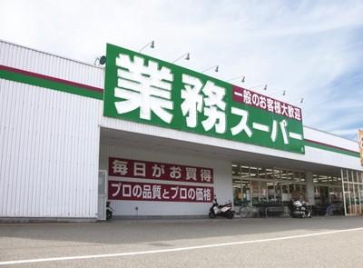 日本神CP超市「業務スーパー」 便利店2折價...提不動記得用寄