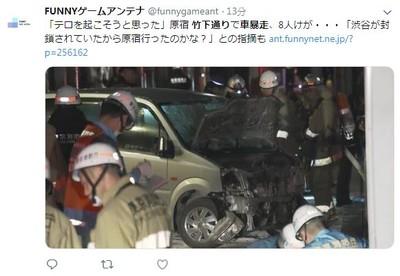 跨年撞人群8輕重傷 駕駛嗆恐攻