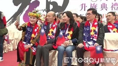 韓國瑜首次元旦升旗典禮 參加迎曙光再趕行程