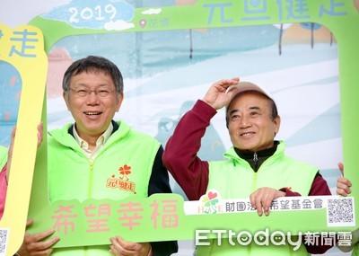 韓國瑜稱「總統麻將有人相公還想胡牌」 王金平:上桌的人都想胡牌