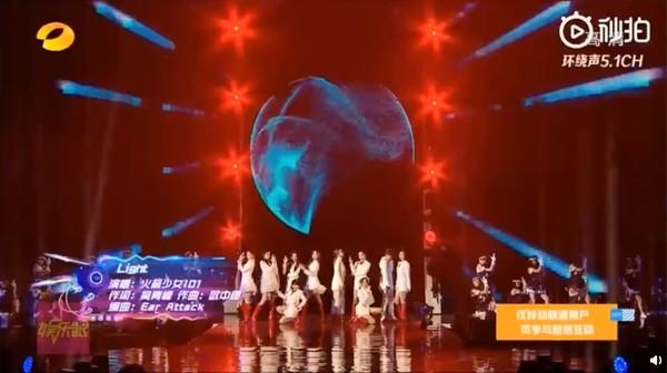 ▲楊超越唱跨年搶拍。(圖/翻攝自微博)