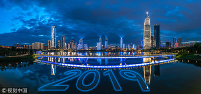 中國2019座右銘 環時:做好自己的事情
