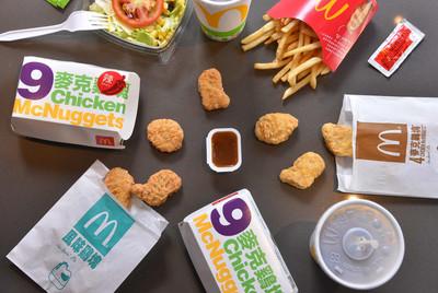 解密!麥當勞麥克鷄塊有4種形狀