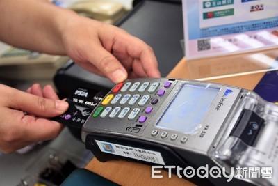 國人好會刷! 2018年信用卡刷逾2.64兆再創歷史新高