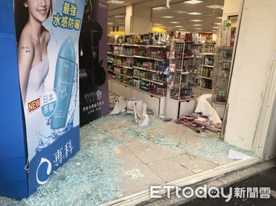 婦駕車衝進賣場 店員:就像爆炸一樣!