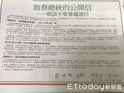 4大老逼宮蔡英文 網:這是政變吧?