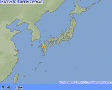日本熊本5.0強震 僑胞、留學生無災情
